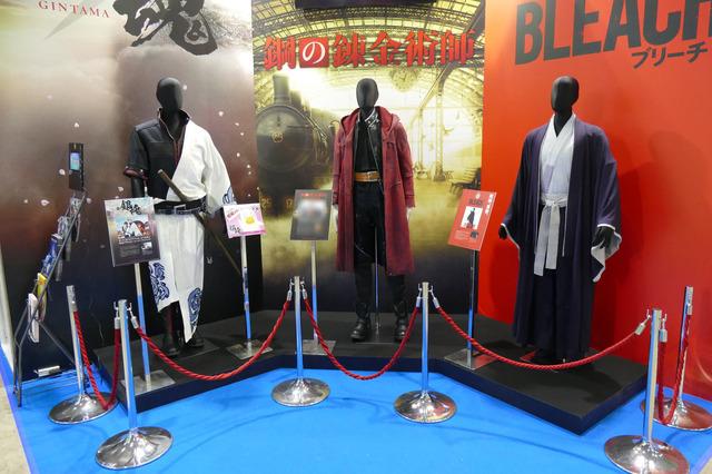 「東京コミックコンベンション2017(略称:東京コミコン2017)」