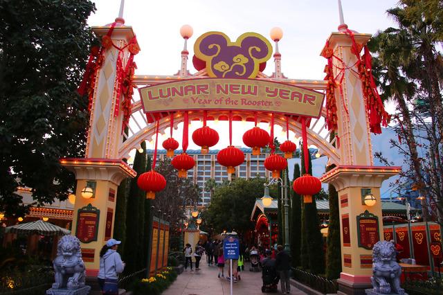 「ルーナー・ニューイヤー・フェスティバル(=Lunar New Year Festival)」