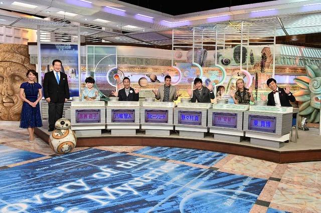 「世界ふしぎ発見!」-(C)TBS