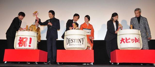 『DESTINY 鎌倉ものがたり』初日舞台挨拶