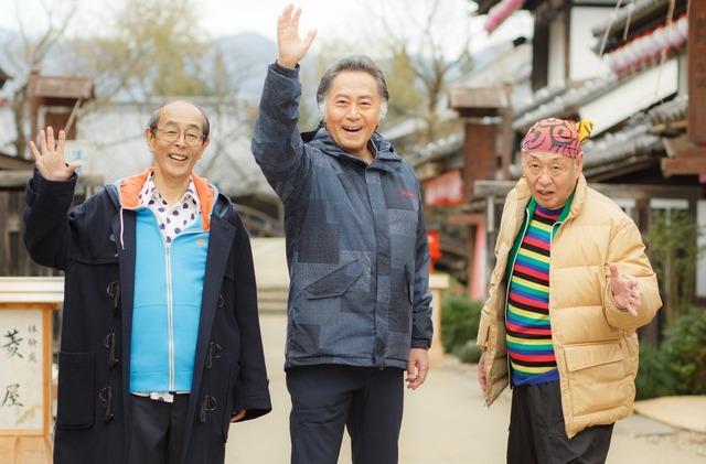 新春ドラマ特別企画「三匹のおっさんスペシャル」