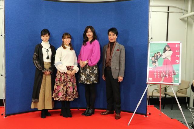 ドラマ10「女子的生活」(C)NHK