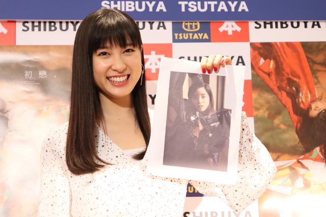 土屋太鳳2nd写真集「初戀。」(東京ニュース通信社刊)