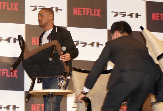 ウィル・スミス/Netflixオリジナル映画『ブライト』来日記者会見