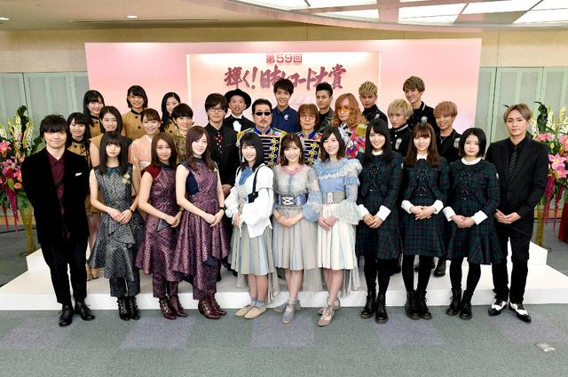 「第59回輝く!日本レコード大賞」(c)TBS