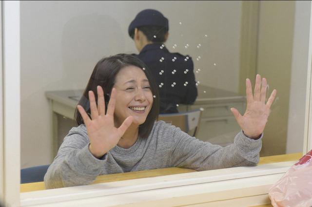 「監獄のお姫さま」第10話-(C)TBS