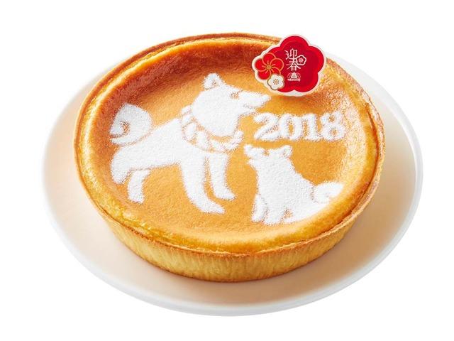 迎春 デンマーククリームチーズケーキ(戌の親子)