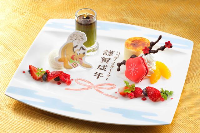 デザートメドレー/「ドリーマーズ・ラウンジ」東京ディズニーランドホテル