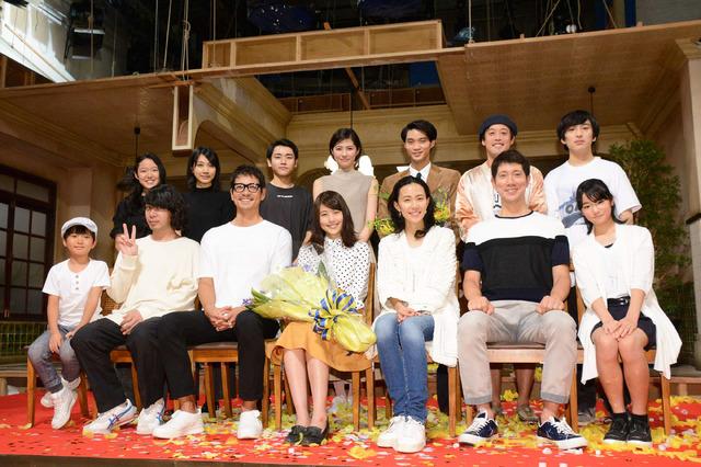 NHK連続テレビ小説「ひよっこ」クランクアップ会見取材会