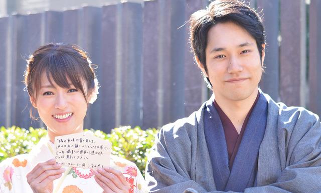深田恭子&松山ケンイチ/「隣の家族は青く見える」ヒット祈願