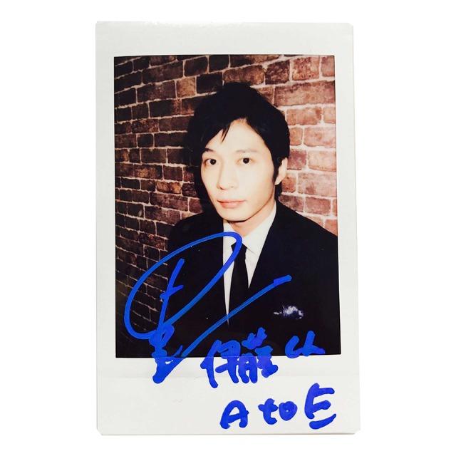 『伊藤くん A to E』田中圭のサイン入りチェキを1名様にプレゼント