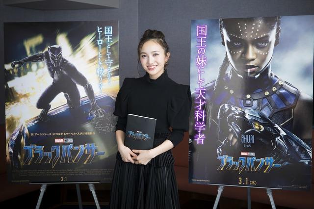 百田夏菜子/『ブラックパンサー』(C)Marvel Studios 2018