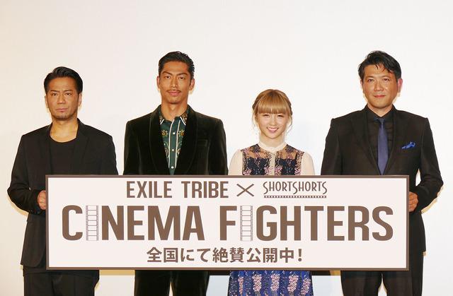 『CINEMA FIGHTERS』初日舞台挨拶