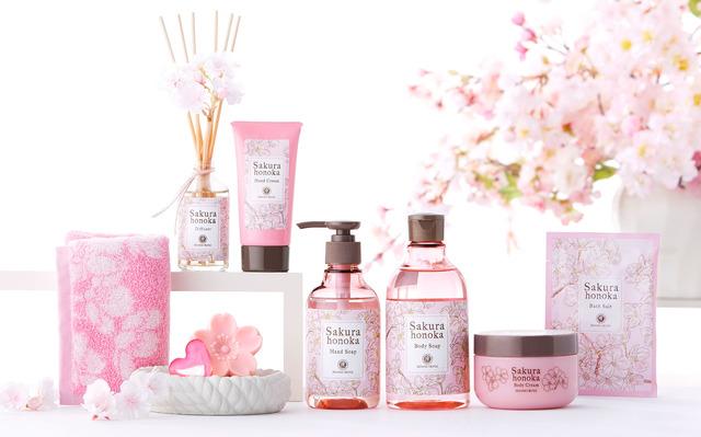 ハウス オブ ローゼ 桜ほの香
