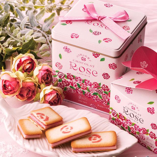 銀のぶどう バラ科のお菓子 ショコラ・ローズ