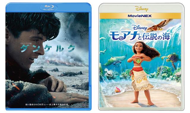 『ダンケルク』(c) 2017 WARNER BROS. ENTERTAINMENT INC. ALL RIGHTS RESERVED./『モアナと伝説の海』(C) 2017 Disney