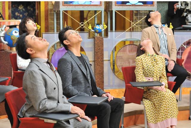 平祐奈&山田裕貴「世界一受けたい授業」-(C)NTV