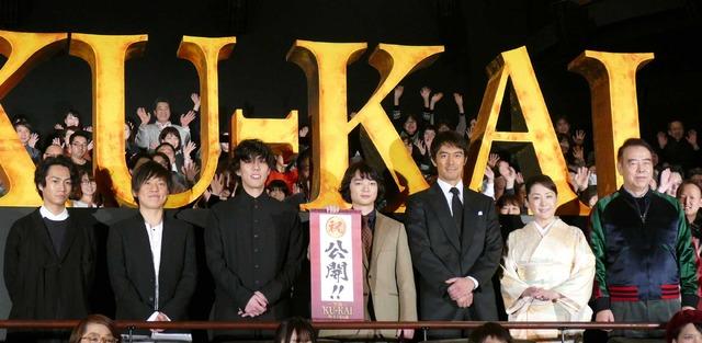 『空海-KU-KAI- 美しき王妃の謎』初日舞台挨拶