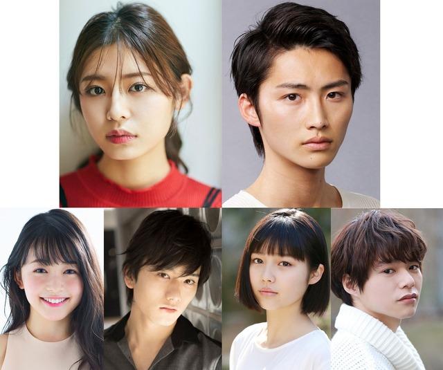 『青夏 Ao-Natsu』(C)2018映画「青夏」製作委員会