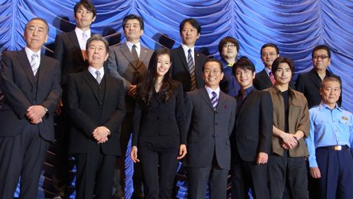 『相棒-劇場版II-』初日舞台挨拶 photo:Yoko Saito