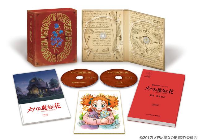 『メアリと魔女の花』コレクターズ・エディション:4K Ultra HD+ブルーレイ(数量限定)(C)2017「メアリと魔女の花」製作委員会