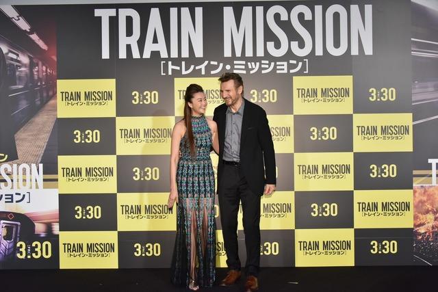 『トレイン・ミッション』ジャパンプレミア(C) STUDIOCANAL S.A.S.