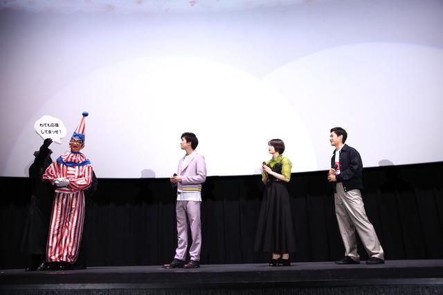 卒業旅行舞台挨拶ツアー『ちはやふる -結び-』(C)2018映画「ちはやふる」製作委員会  (C)末次由紀/講談社