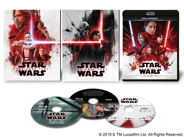 『スター・ウォーズ/最後のジェダイ』(C) 2018 & TM Lucasfilm Ltd. All Rights Reserved.