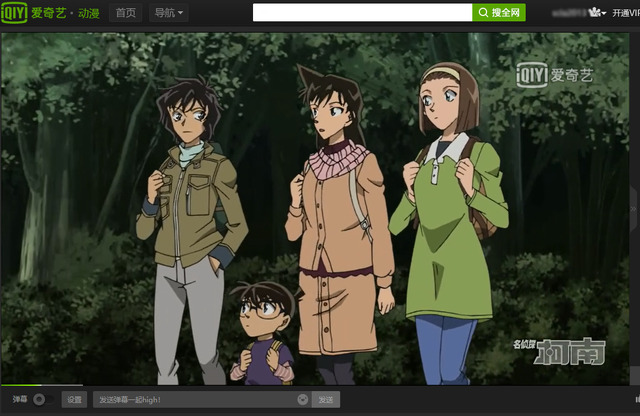 「名探偵コナン」(C)Gosho Aoyama/Shogakukan・YTV・TMS 1996