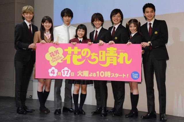 「花のち晴れ~花男 Next Season~」レッドカーペットイベント