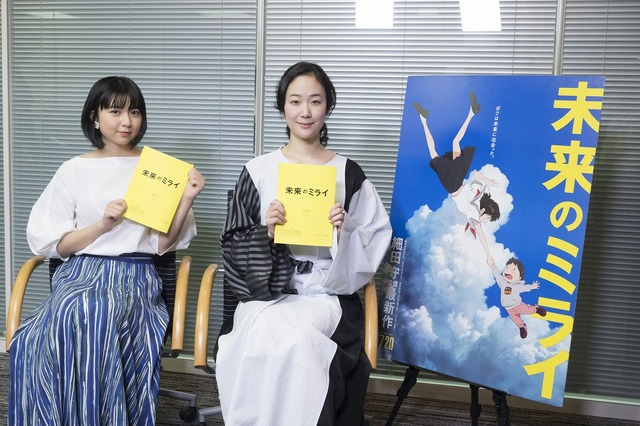 上白石萌歌×黒木華『未来のミライ』 (C)2018スタジオ地図
