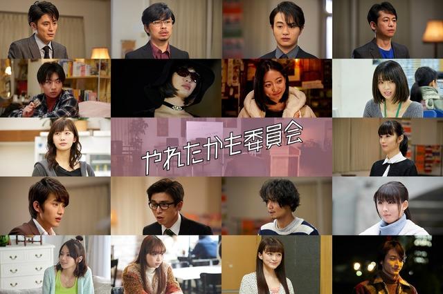 「やれたかも委員会」(C)2018吉田貴司/ドラマ「やれたかも委員会」製作委員会・MBS