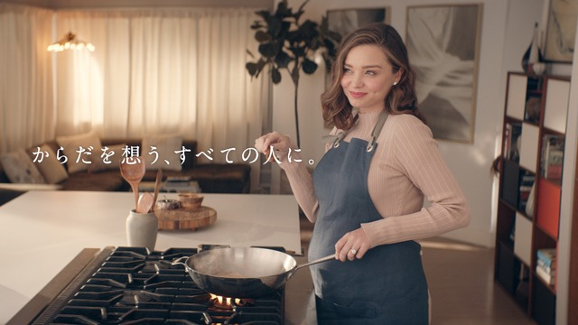 新CM「プラス糀 糀甘酒 からだを想う 料理篇」