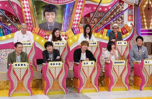「有吉ゼミ」(C)NTV