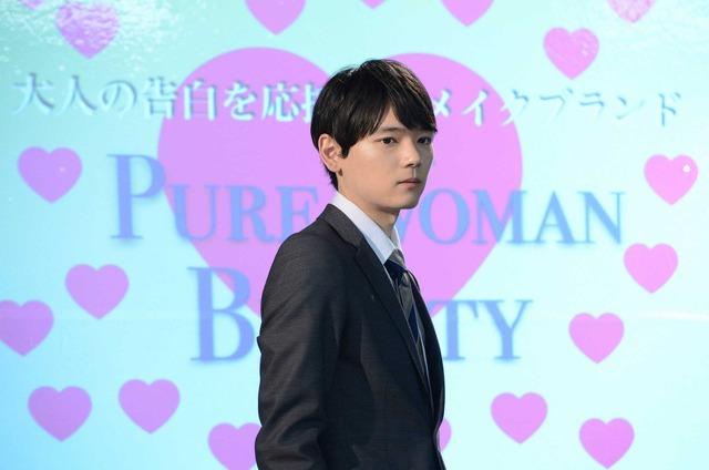 「ラブリラン」第3話(C)NTV