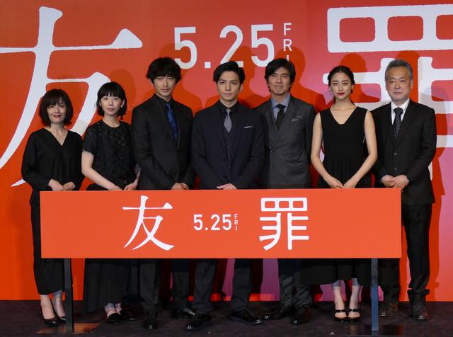 日本映画界を代表する実力派が集結!『友罪』完成披露試写会