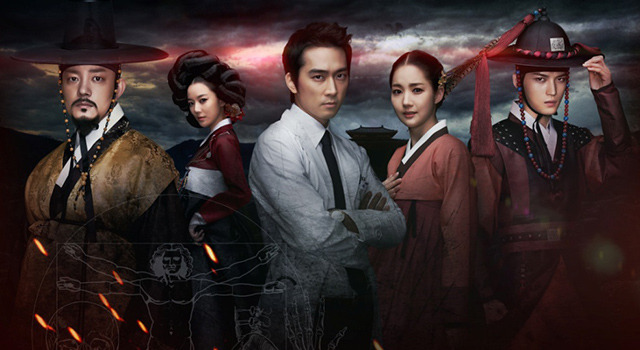 「Dr.JIN<完全版>」-(C) MBC & 2012 Victory Production