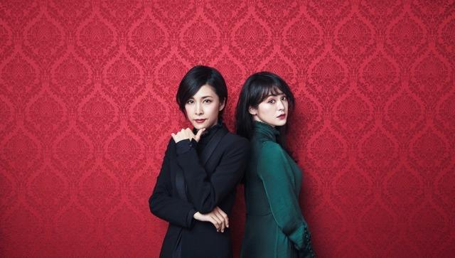 竹内結子&貫地谷しほり/「ミス・シャーロック/Miss Sherlock」