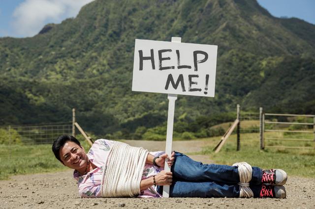 決死の「助けて!」作戦!? 『50回目のファーストキス』(C)2018 『50回目のファーストキス』製作委員会