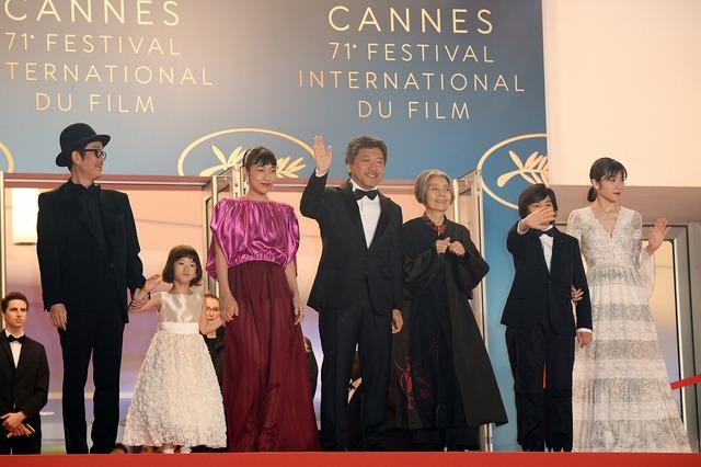 『万引き家族』第71回カンヌ国際映画祭  (C)2018『万引き家族』 製作委員会