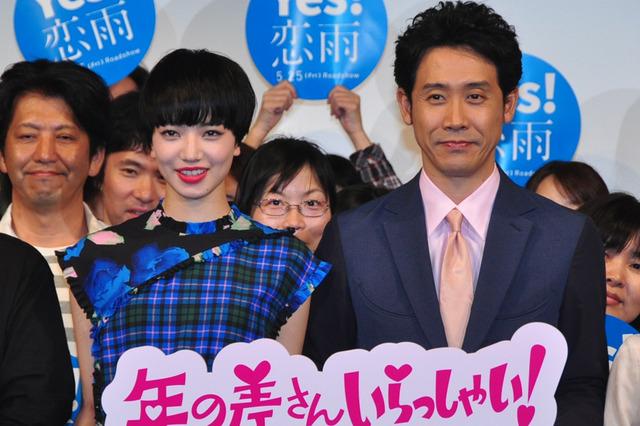 『恋は雨上がりのように』年の差さん限定試写会/小松菜奈&大泉洋