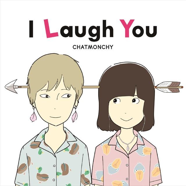 チャットモンチー「I Laugh You」ジャケット/『家に帰ると妻が必ず死んだふりをしています。』主題歌