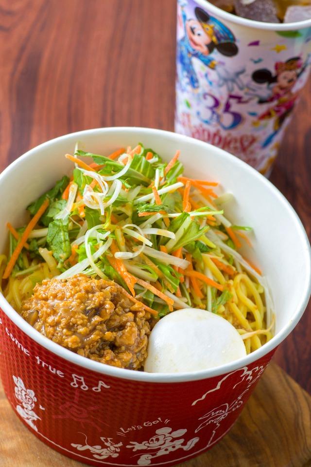 鶏の肉みそとベジタブルの冷やし麺(エッグ入り)セット(990円)※夏季限定メニュー
