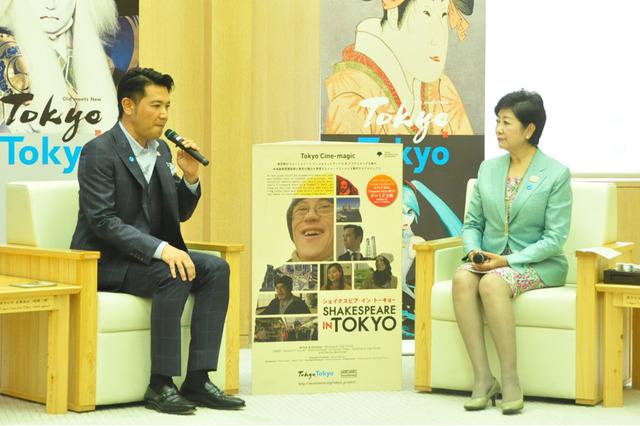 別所哲也SSFF&ASIA代表と小池百合子東京都知事