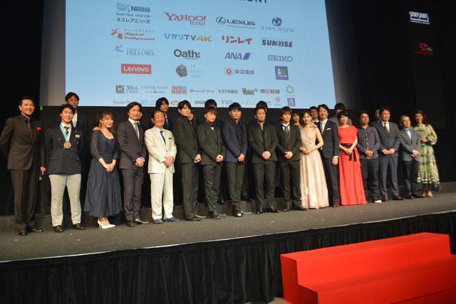 「ショートショート フィルムフェスティバル&アジア 2018」オープニングセレモニー