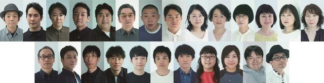 松尾スズキ+大人計画30周年イベント「タイトル未定」
