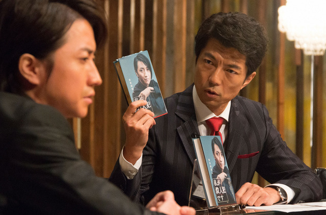『22年目の告白―私が殺人犯です―』(C)2017 映画「22年目の告白-私が殺人犯です-」製作委員会