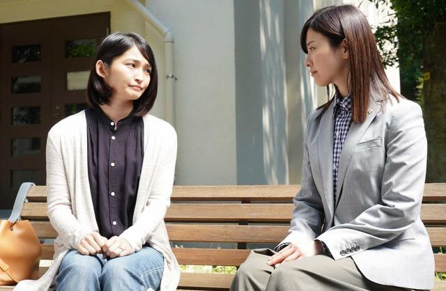 「正義のセ」 (C) NTV