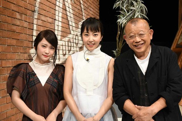 木南晴夏「A-Studio」(C)TBS
