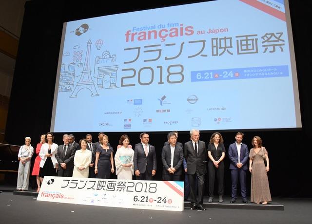 フランス映画祭2018 オープニングセレモニー